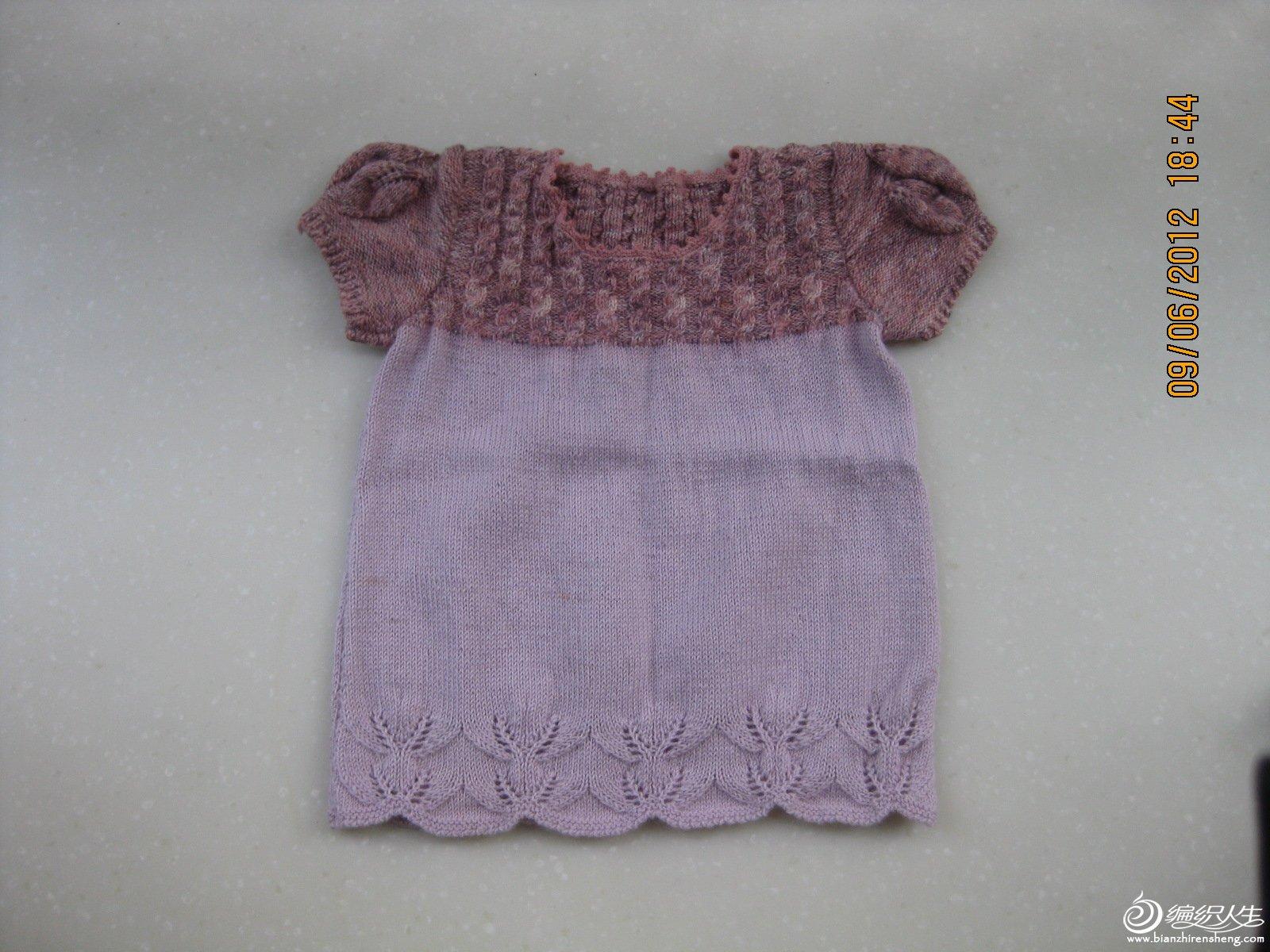 织的毛衣 064.jpg