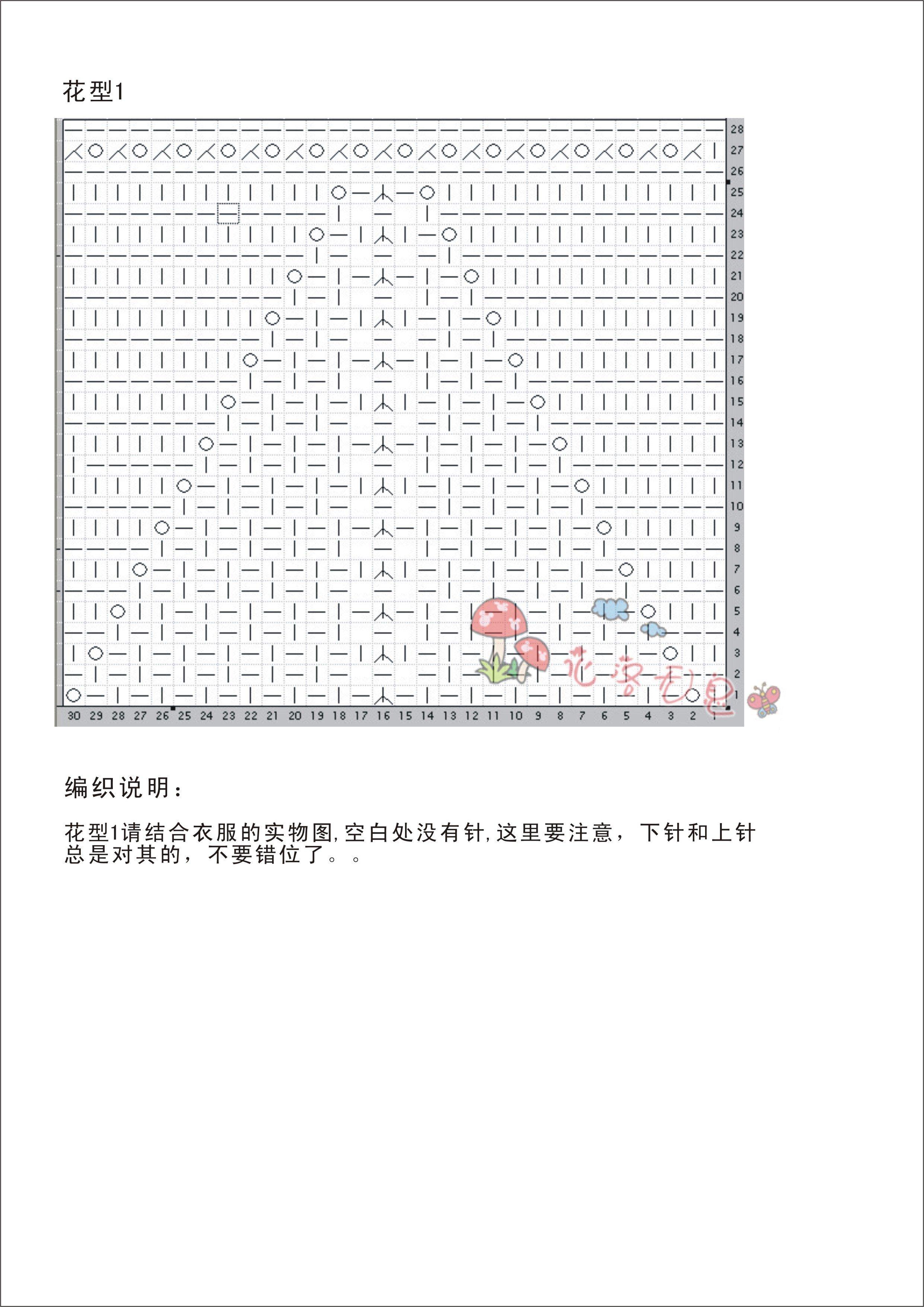 墨言2.jpg