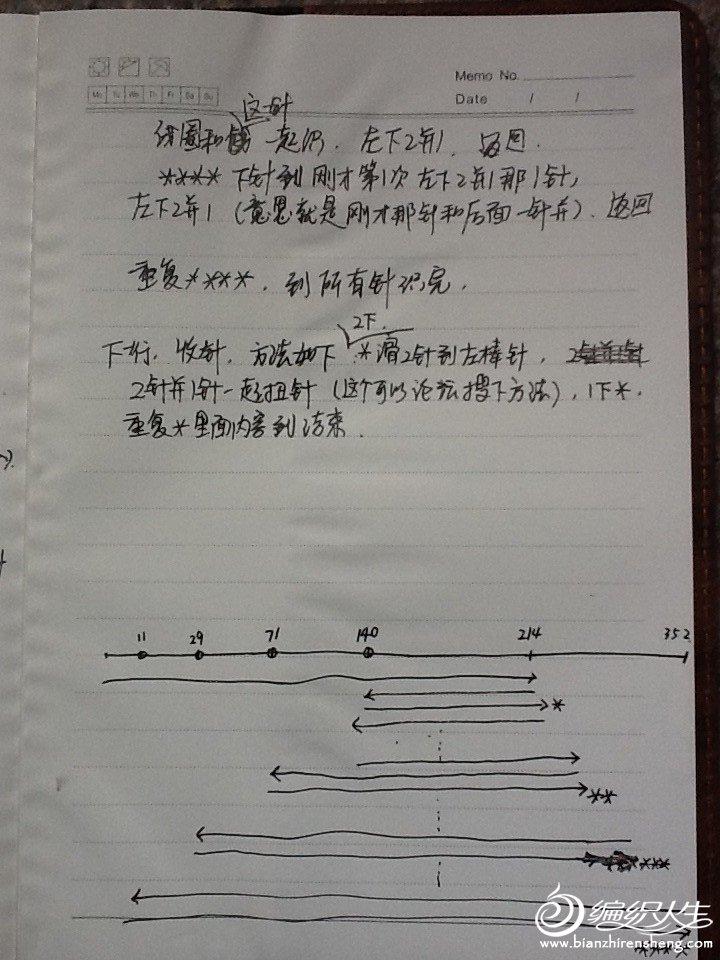 说明2_副本.jpg
