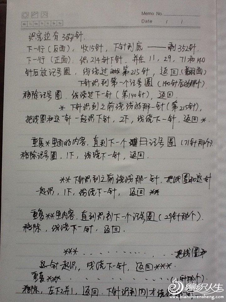 说明1_副本.jpg