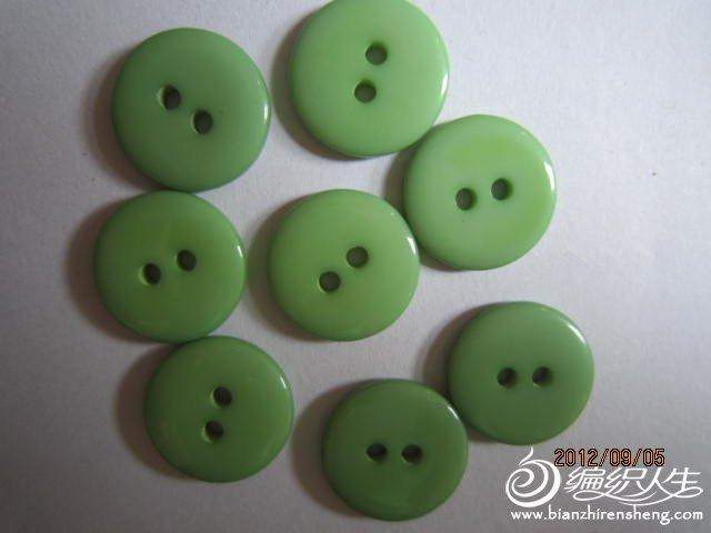 10直径16MM多彩扣子