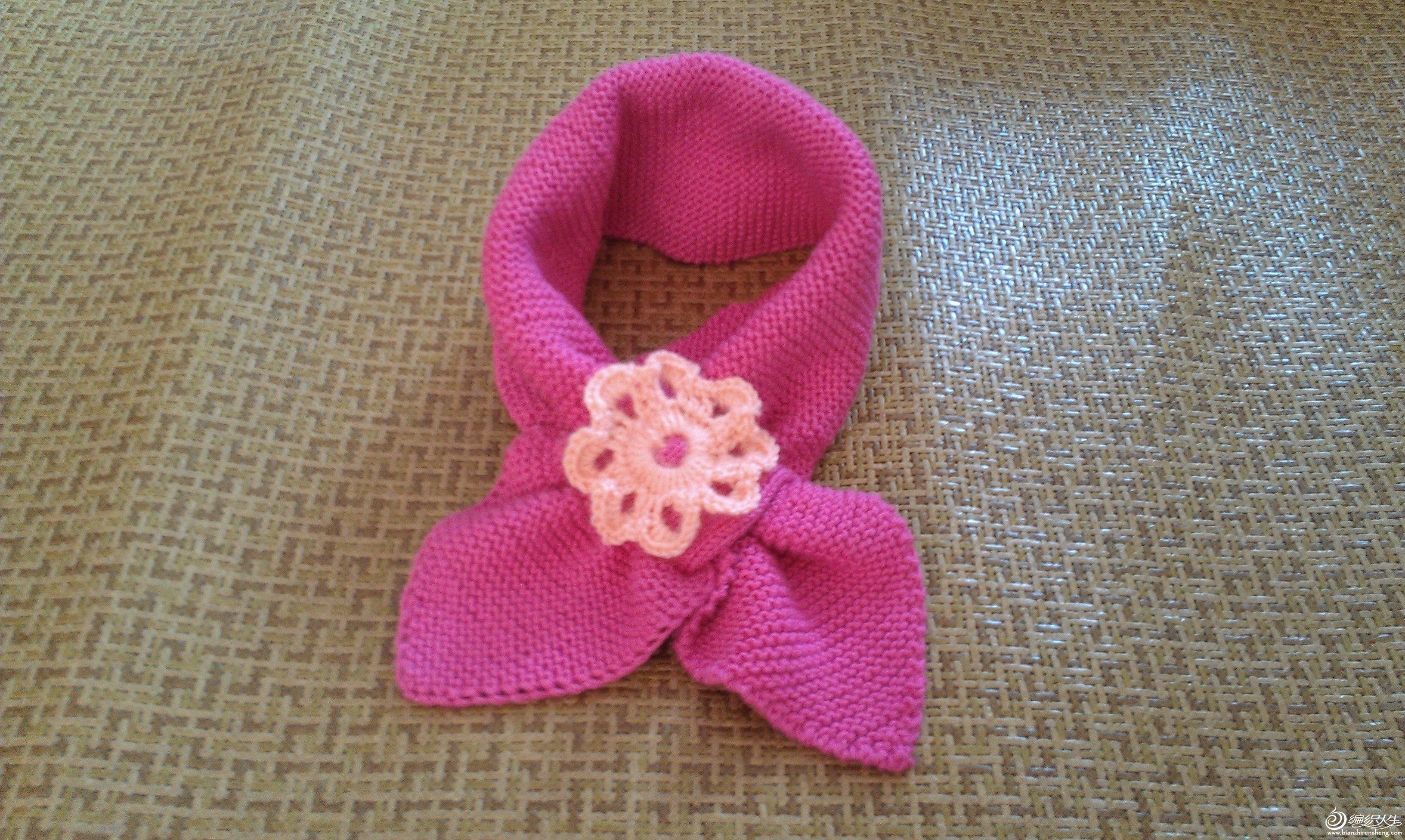 蝴蝶围巾,姐姐说小孩子不喜欢围巾