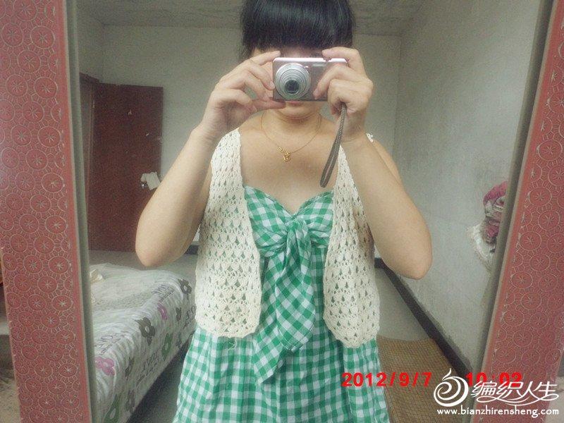 CIMG2149_副本.jpg