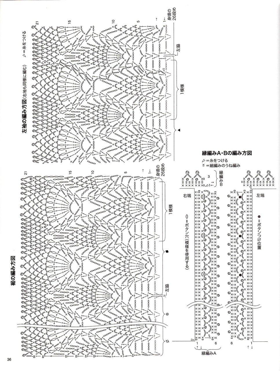 米色开衫04.jpg
