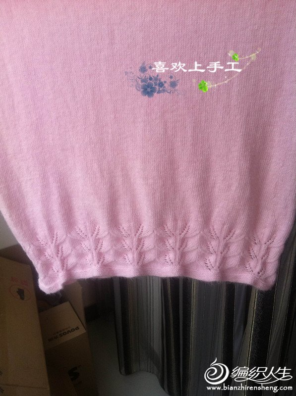 IMG_0468_副本.jpg