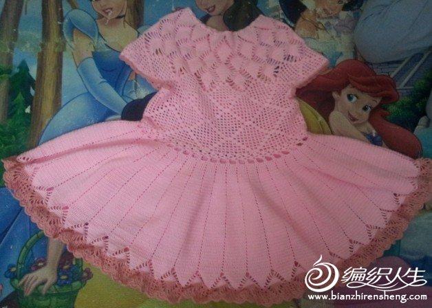 粉裙.jpg
