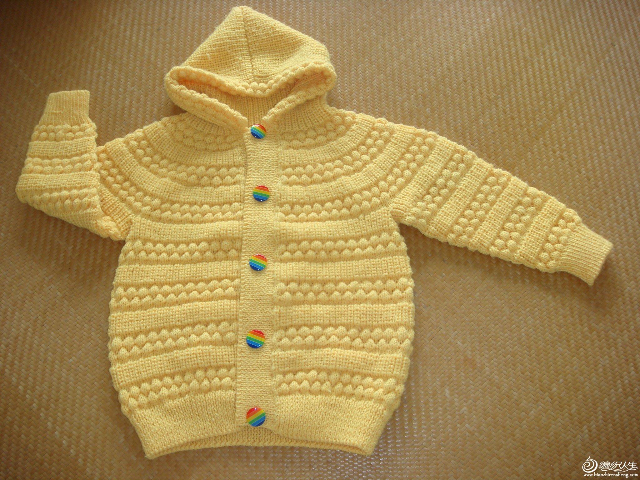 婴儿毛衣高清图片