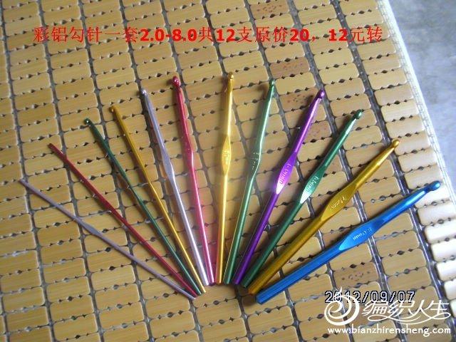 DSCK0606.JPG