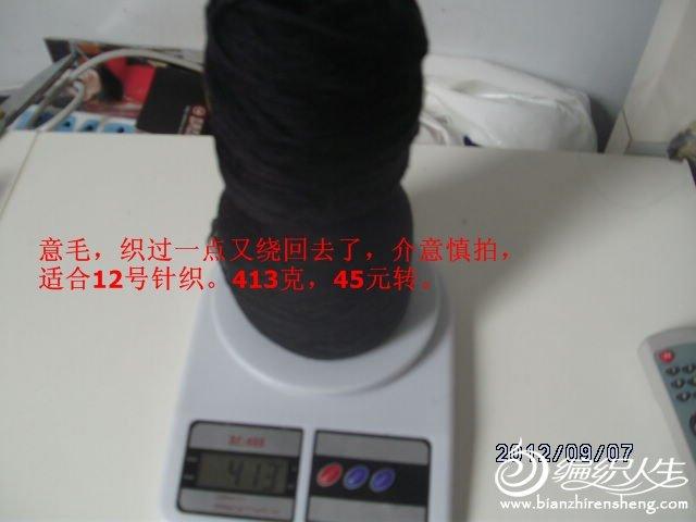 DSCK0621.JPG
