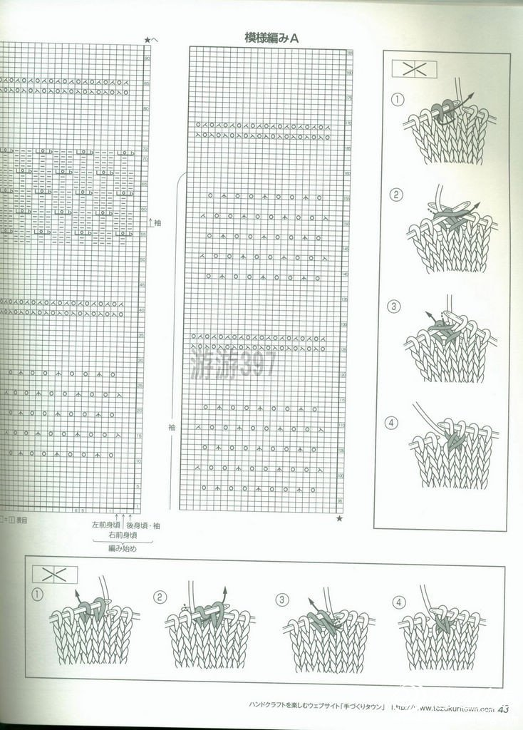 Lets Knit series --- 2012春夏(2)  - 荷塘秀色 - 茶之韵8.jpg
