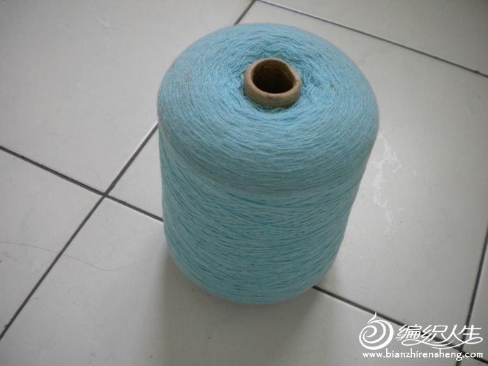 2#朋友那儿转薛家绒彩蓝色1斤
