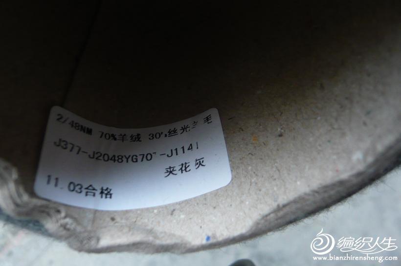 P1090489.JPG