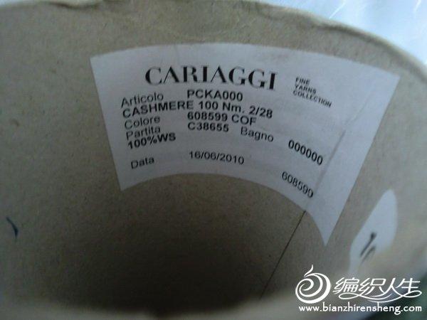CIMG2808.JPG