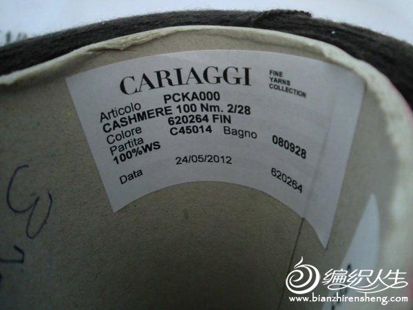 CIMG2833.JPG