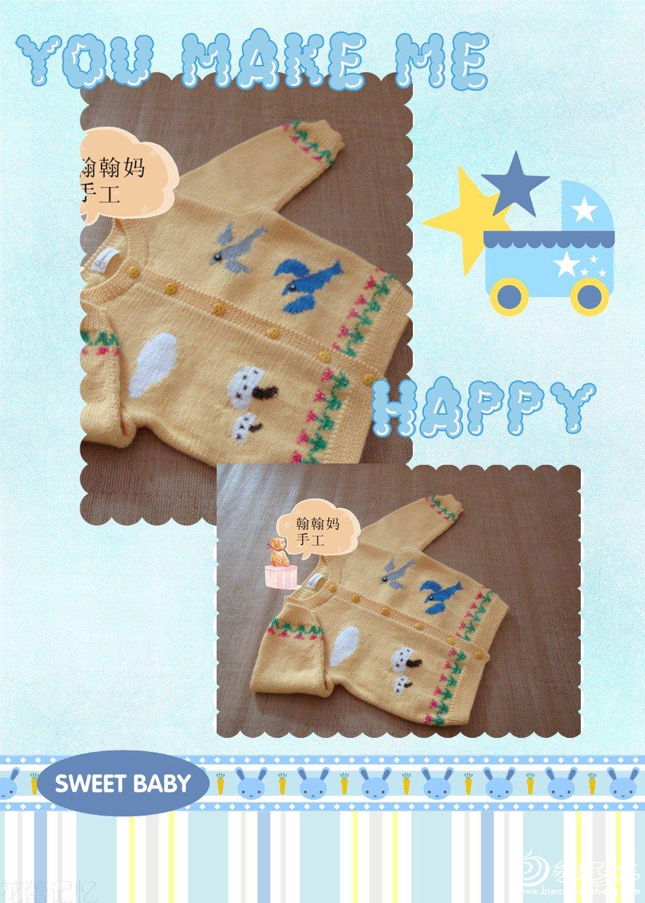 DSC01129_副本.jpg