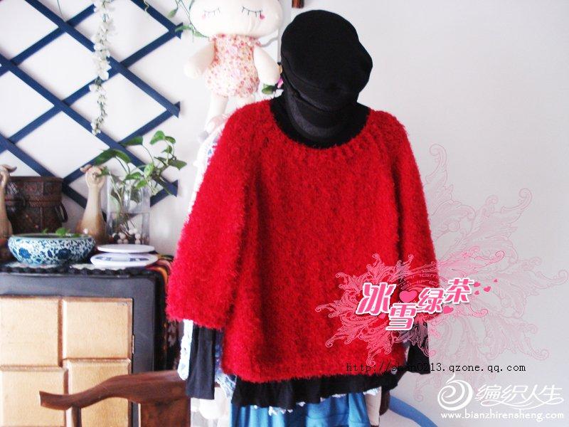 2012菲儿家凤尾绒03.jpg