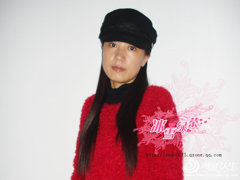 2012菲儿家凤尾绒06.jpg