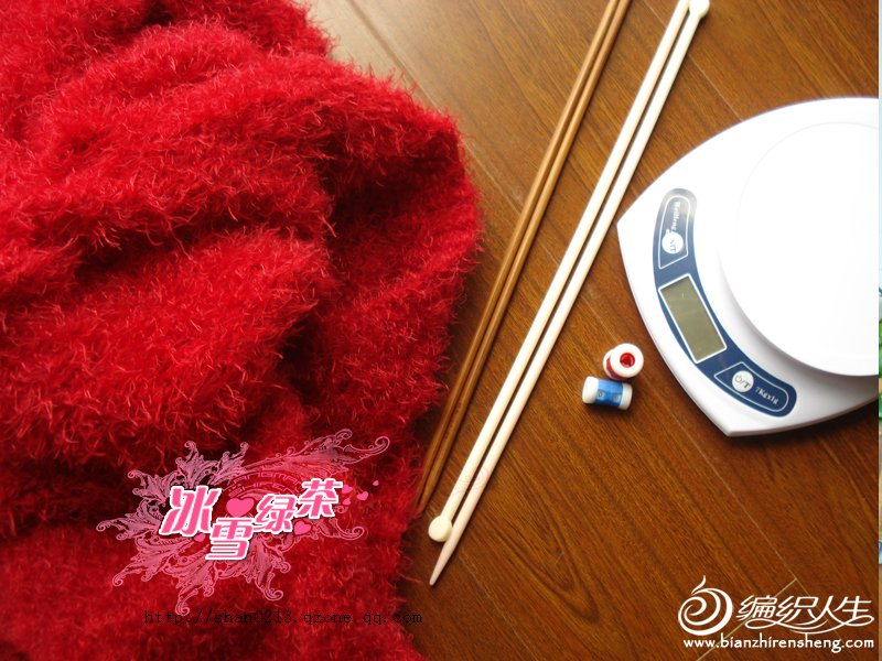 2012菲儿家凤尾绒09.jpg