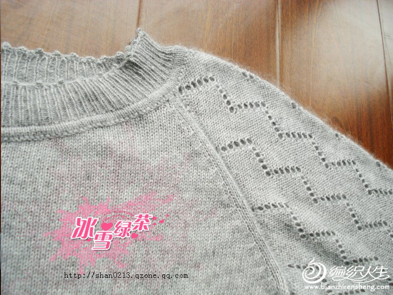 20120909九色鹿手编小羊绒-2.jpg