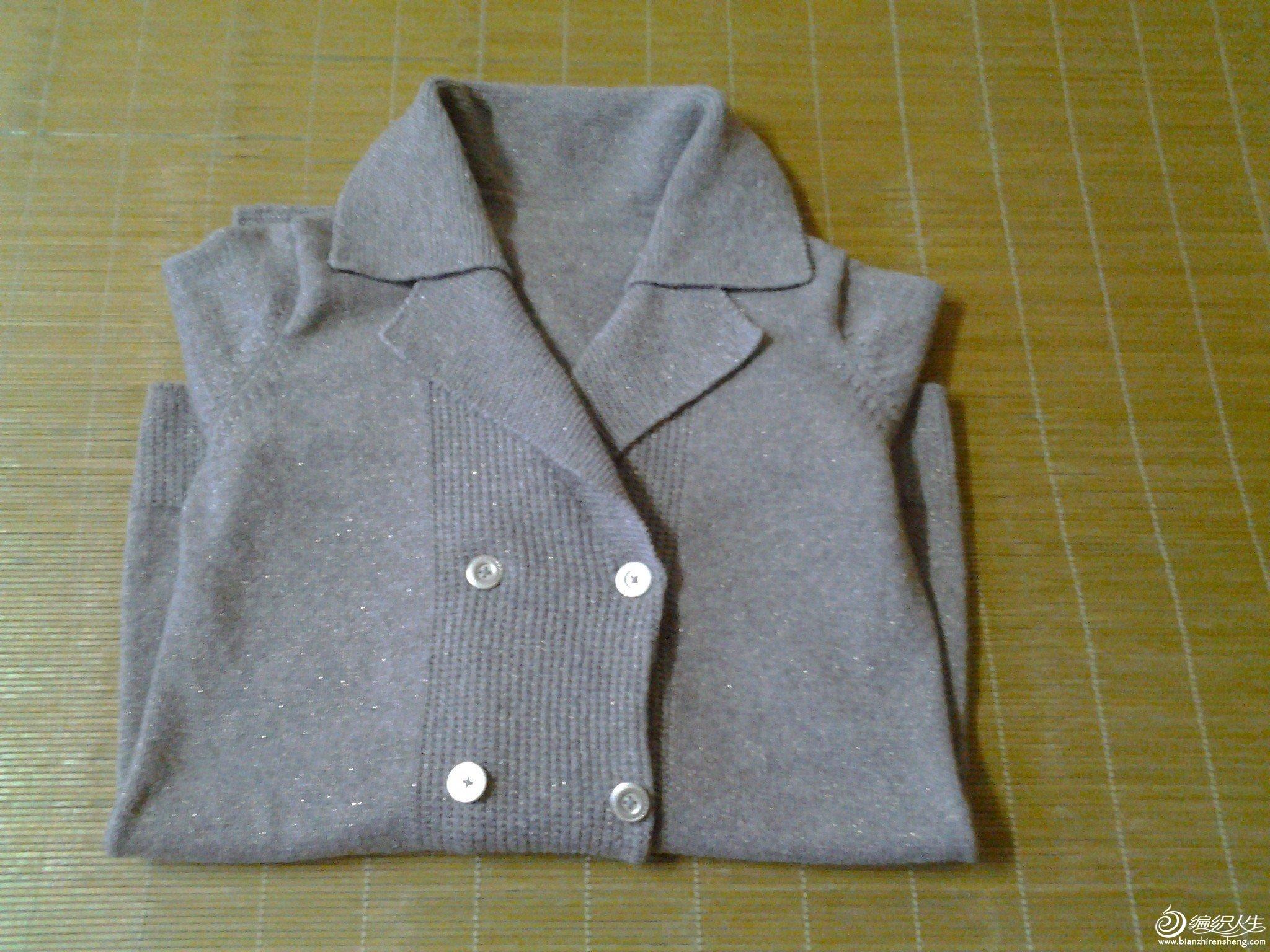 灰色翻领大衣1.jpg