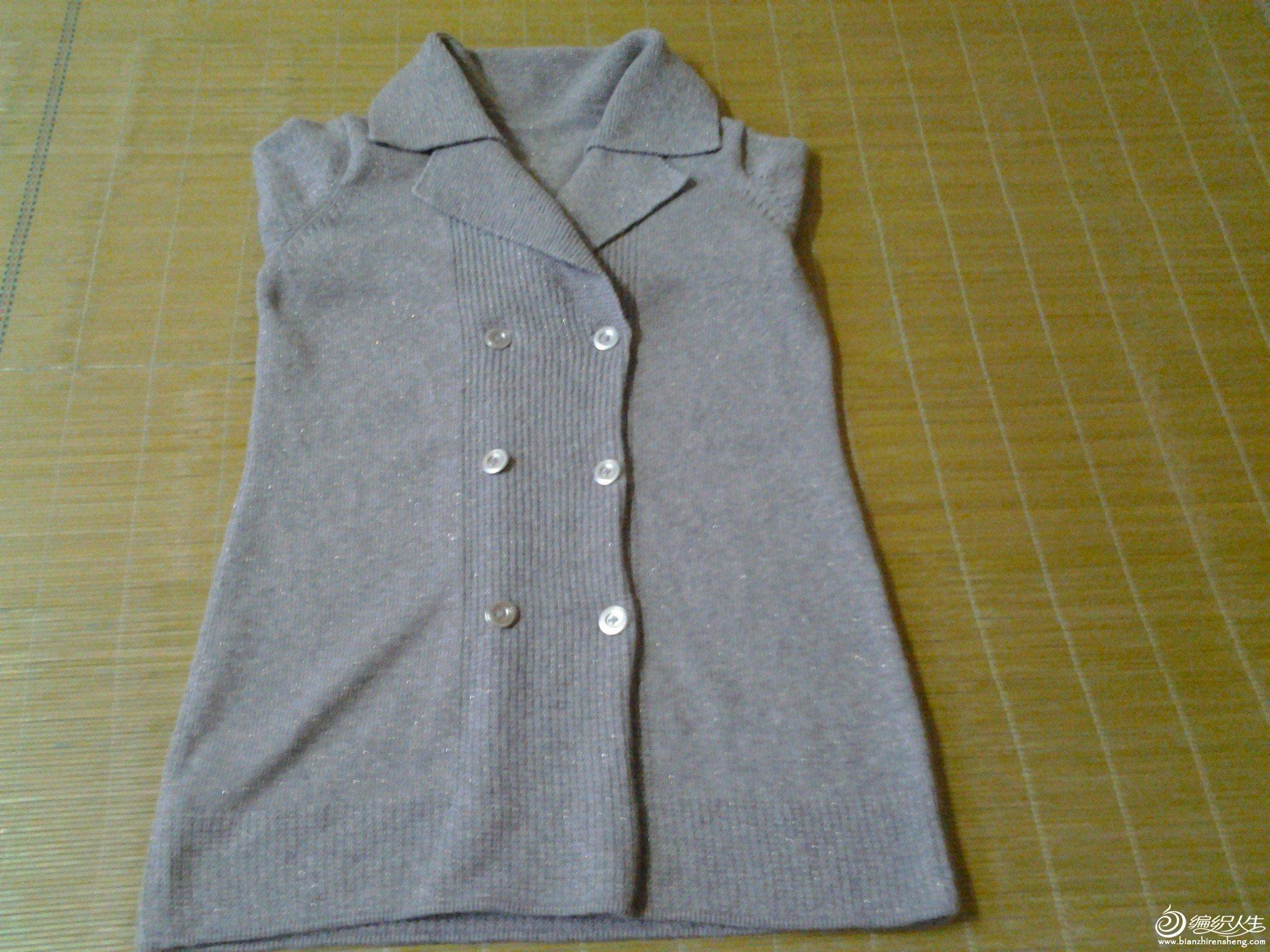 灰色翻领大衣2.jpg
