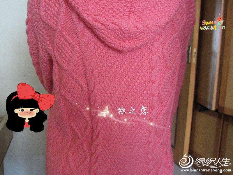 秋之恋2.jpg