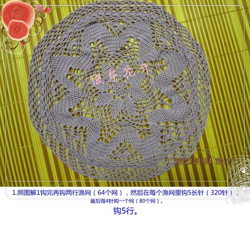 紫丁香1.jpg
