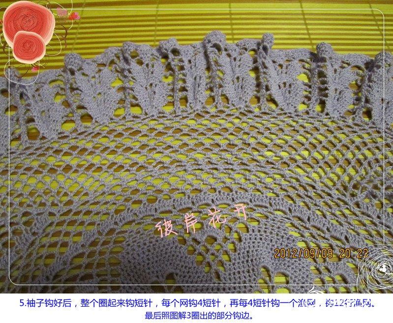 紫丁香5.jpg