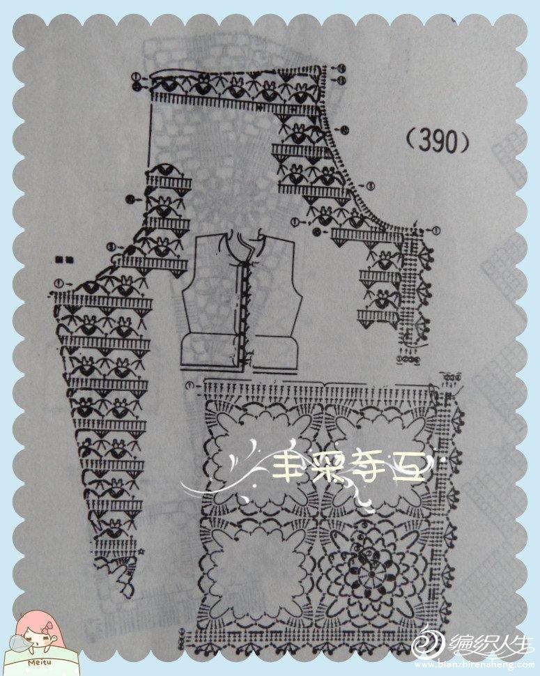 SAM_2159_副本_副本.jpg