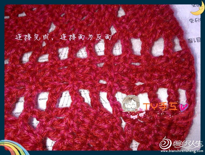 201208252995_副本.jpg