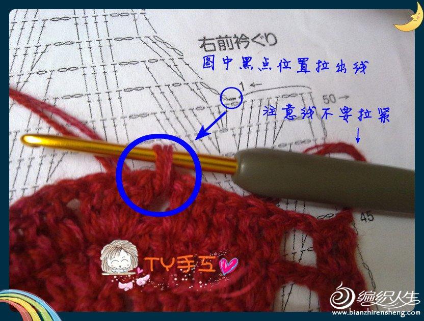 201208252967_副本.jpg