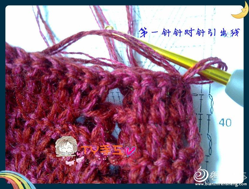 201208252971_副本.jpg