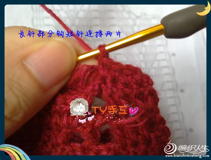 201208252973_副本.jpg