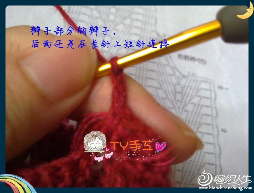 201208252974_副本.jpg