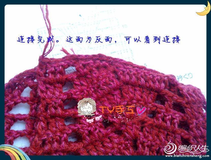 201208252976_副本.jpg
