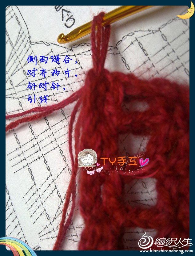 201208252981_副本.jpg