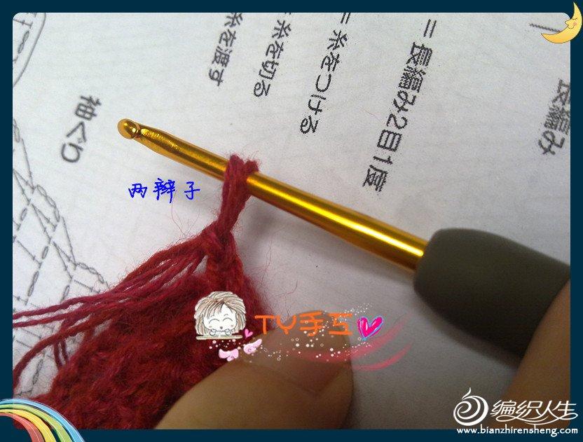 201208252983_副本.jpg
