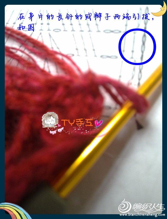 201208252986_副本.jpg