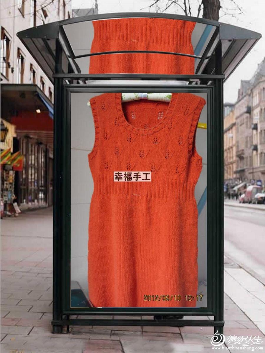 橘红背心裙1.jpg