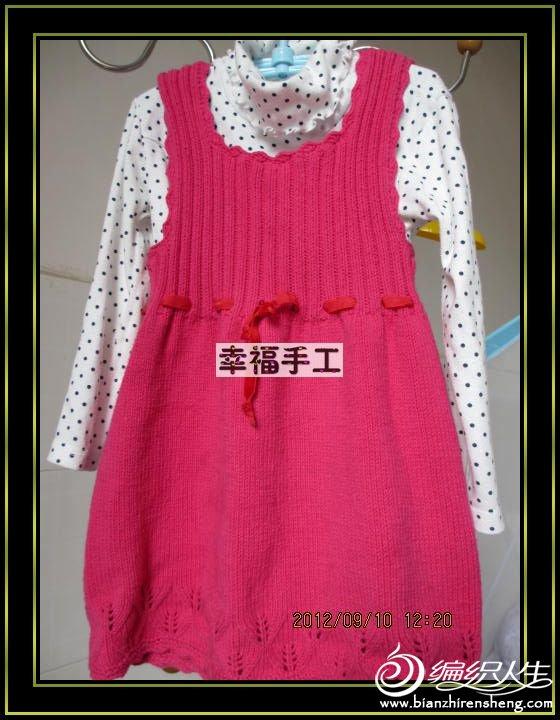 儿童裙1.jpg