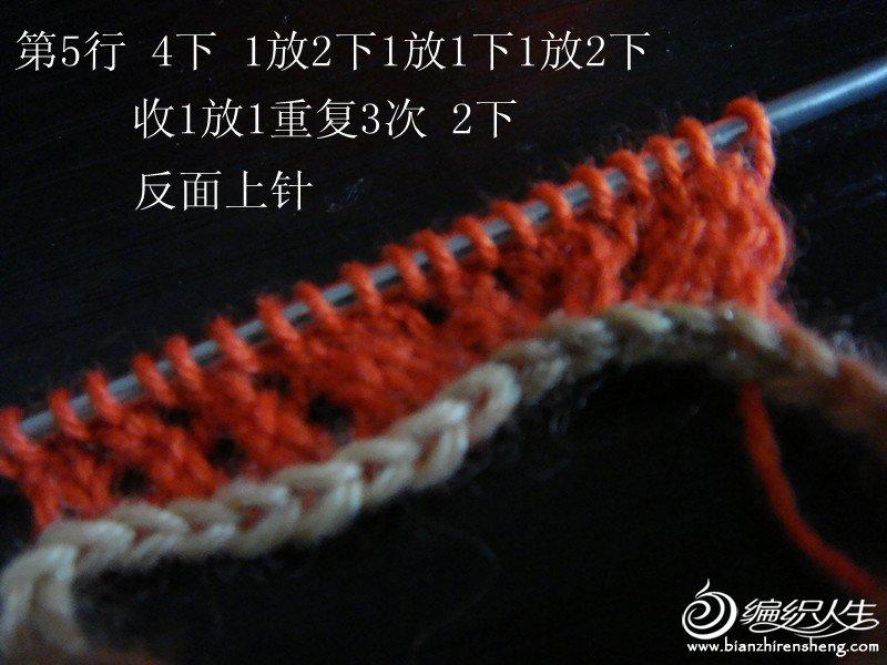 DSC04563_副本.jpg