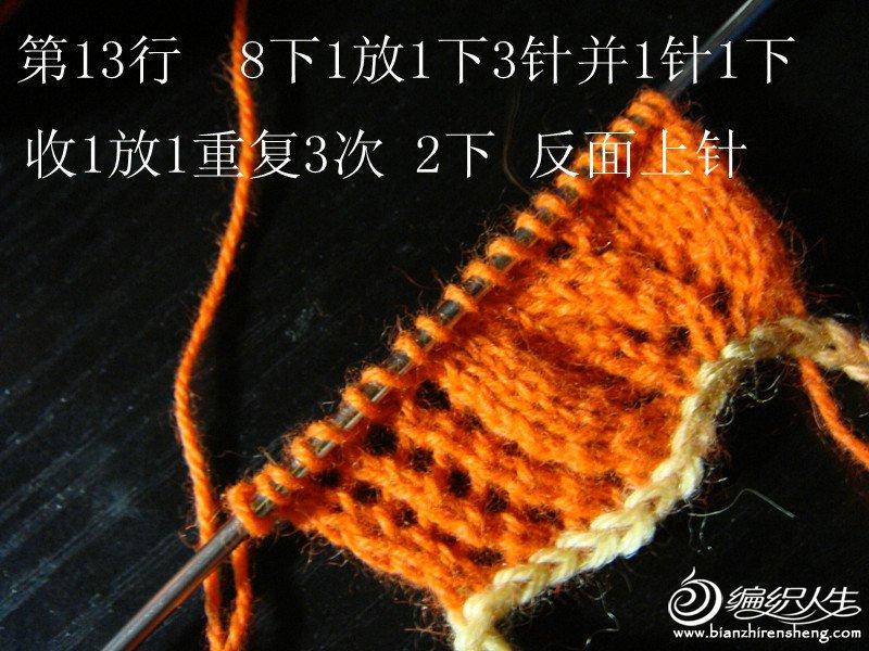 DSC04574_副本.jpg