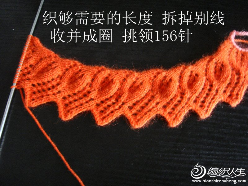 DSC04490_副本.jpg