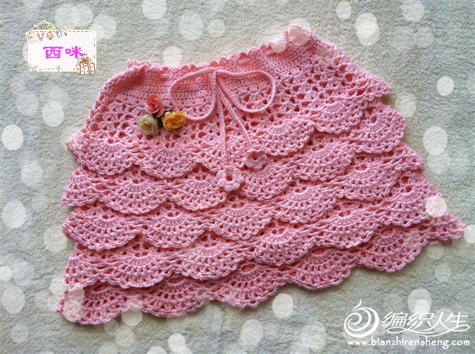粉粉蛋糕裙.jpg