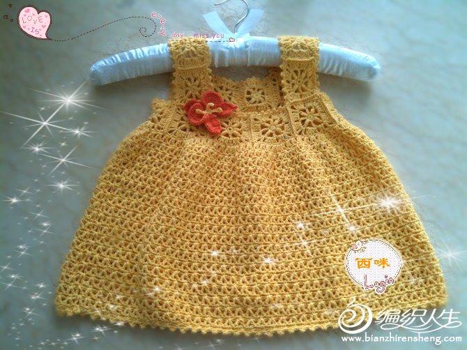 蝴蝶兰BB裙.jpg