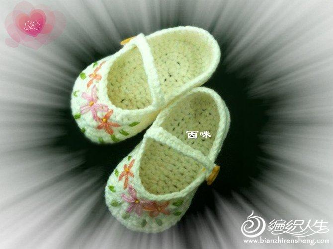 绣花宝宝鞋.jpg