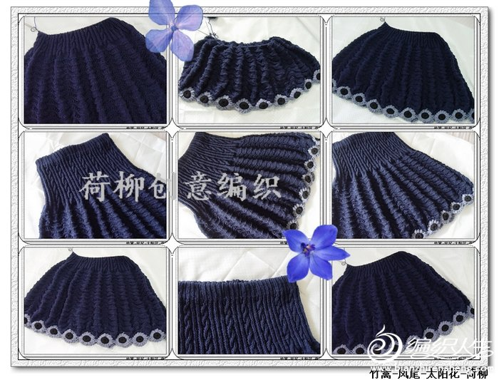 凤尾裙.jpg