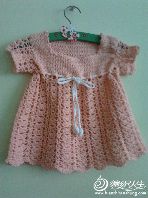 给侄女小裙
