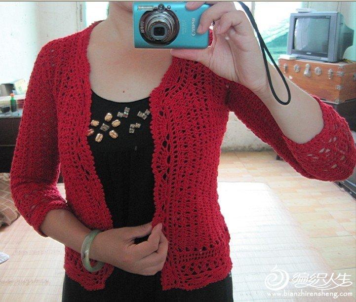 红色开衫1.jpg