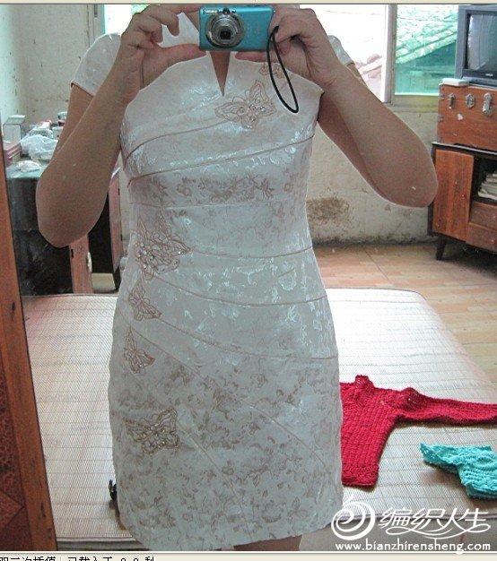 旗袍.jpg